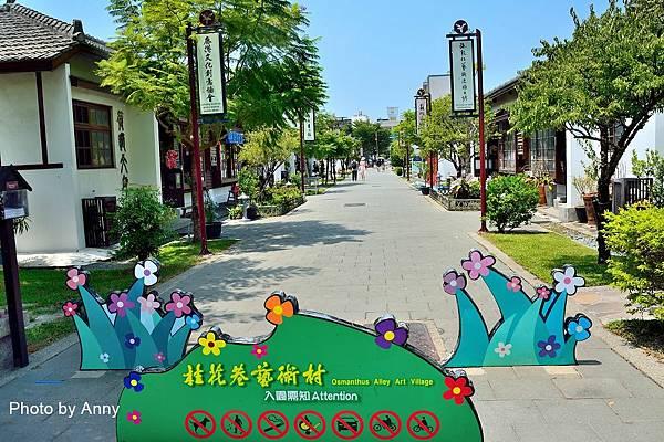桂花巷老街1.jpg