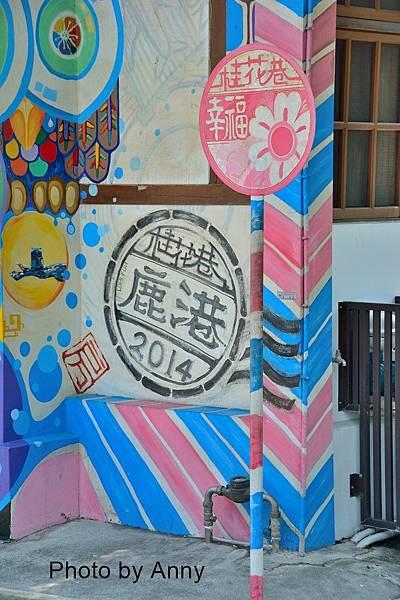 桂花巷老街19.jpg