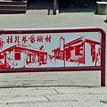 桂花巷老街16.jpg