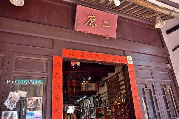 桂花巷老街35.jpg