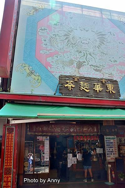 桂花巷老街59.jpg