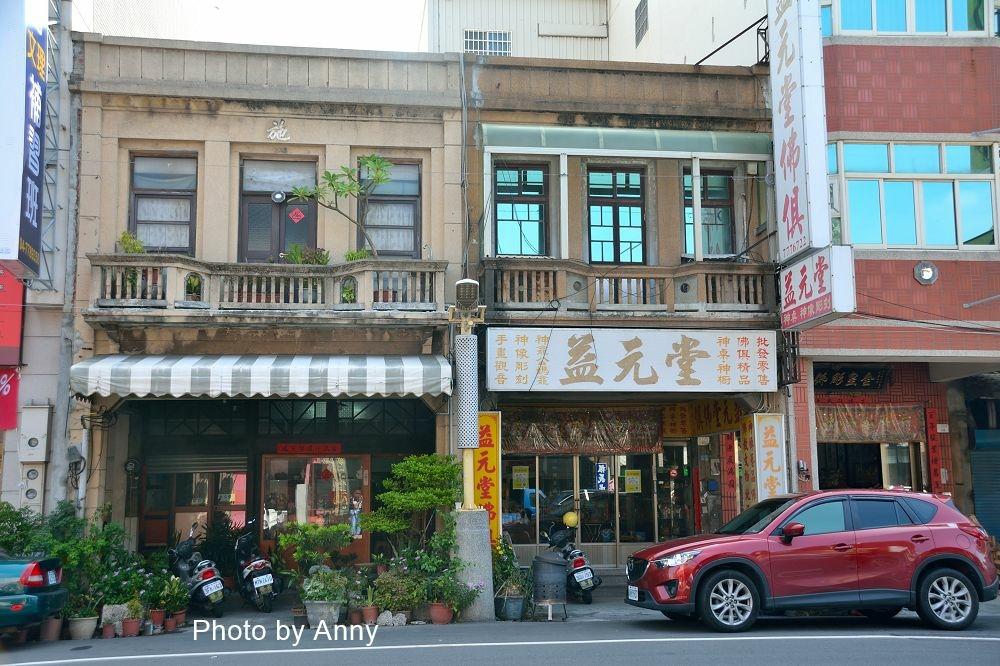 中山路老街3.jpg