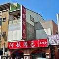 中山路老街14.jpg