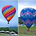 熱氣球9.jpg