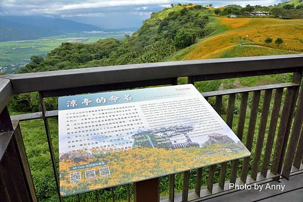 六十石山32.jpg