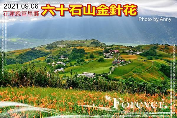 六十石山a1.jpg