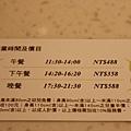 _MG_9417.JPG