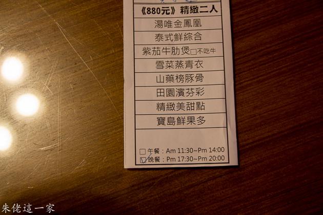 IMG_0418-2.jpg