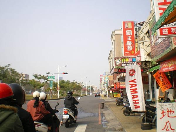 原市嘉6 01