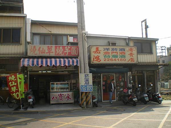 東榮路 07