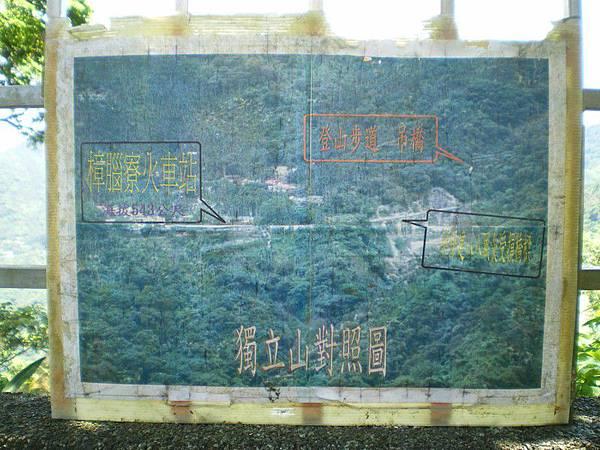 龍山國小金獅分校 11