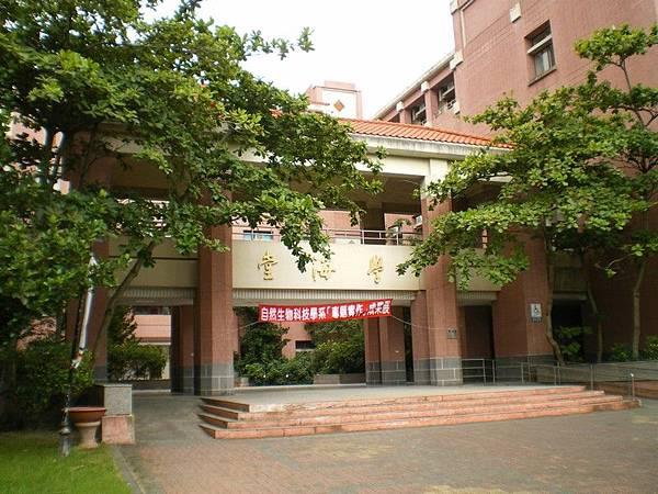 南華大學 31.JPG