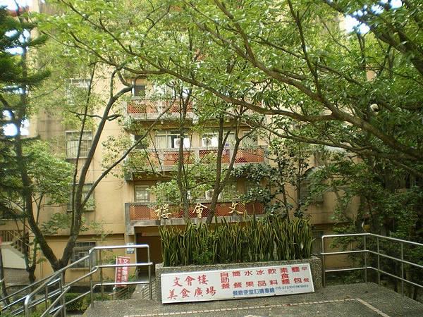 南華大學 51.JPG