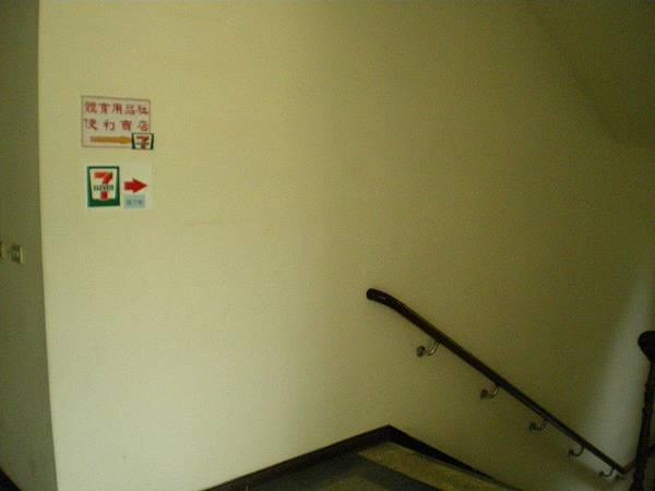 南華大學 63.JPG