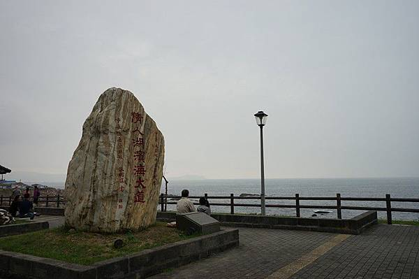 情人湖濱海大道 01.jpg