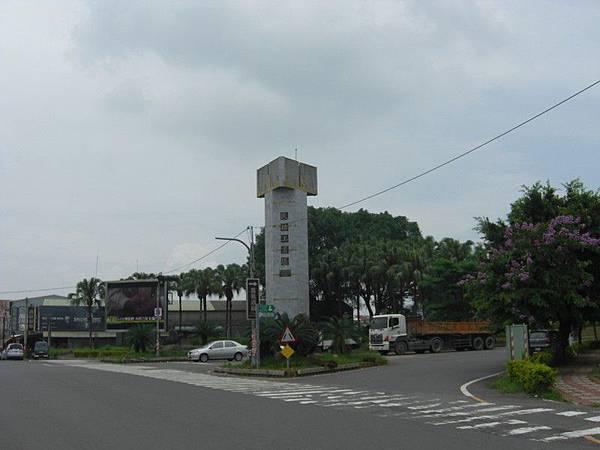 台1線(嘉義忠孝路 - 民雄頂崙村) 23.JPG