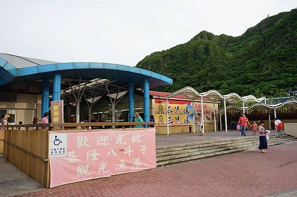 碧砂漁港 32.jpg