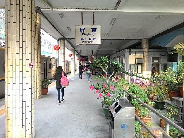 屏東車站 02.jpg