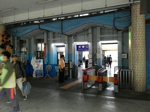 屏東車站 04.jpg