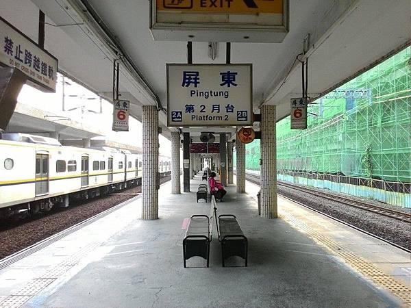 屏東車站 08.jpg