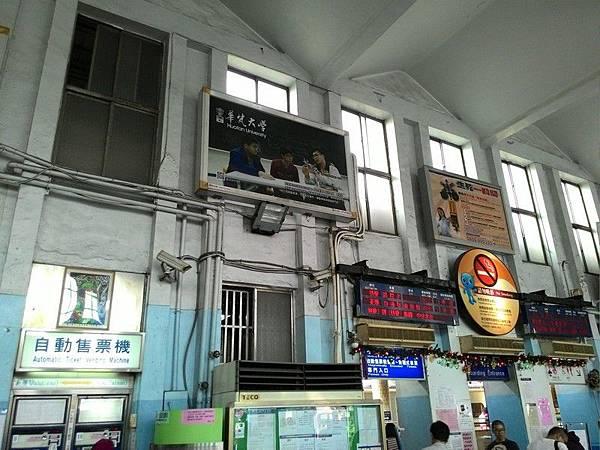 屏東車站 25.jpg