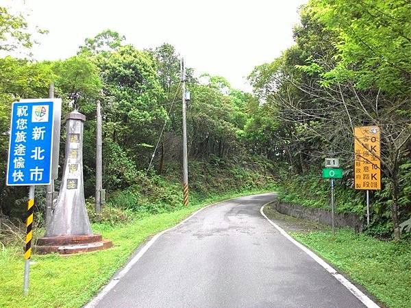 雙泰產業道路 50.jpg