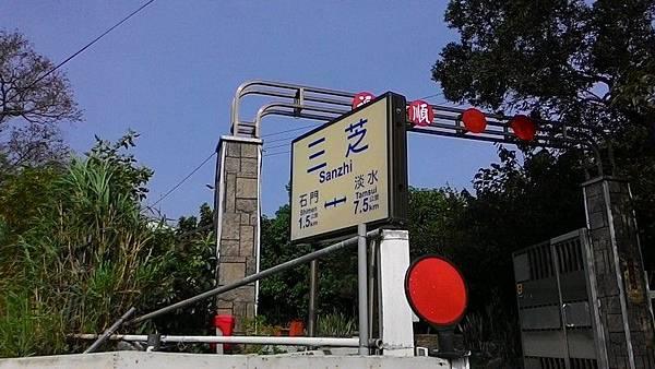 台2 三芝-金山 08.jpg