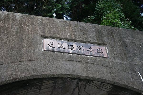 成田山新勝寺 03.jpg