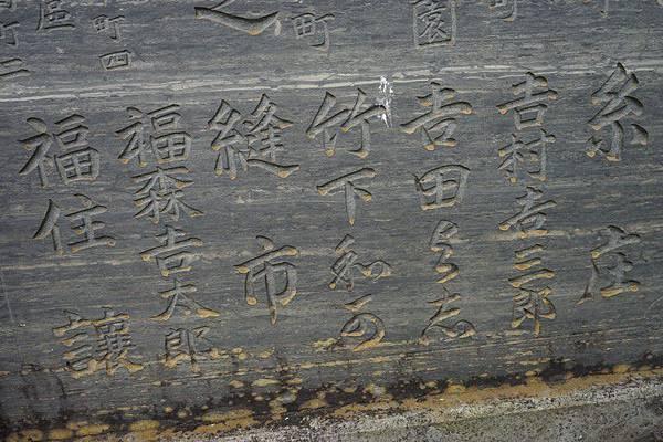 成田山新勝寺 09.jpg
