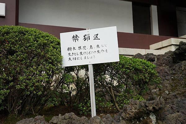 成田山新勝寺 10.jpg