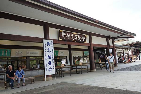 成田山新勝寺 15.jpg