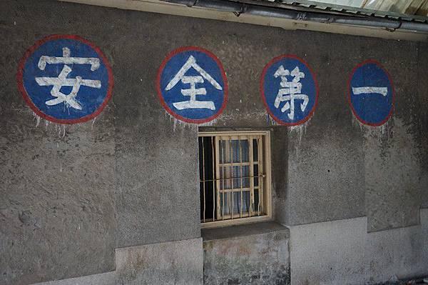 山佳車站 15.jpg