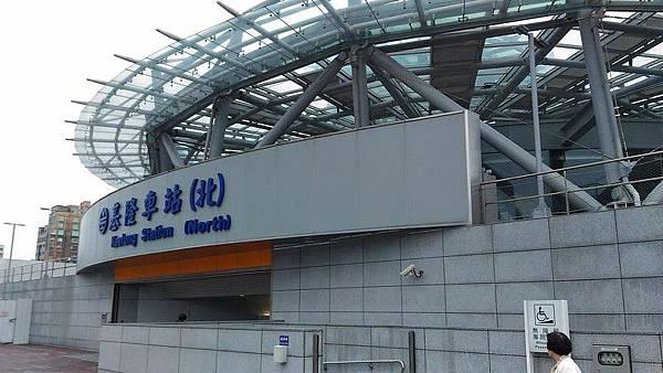 基隆車站 02.jpg