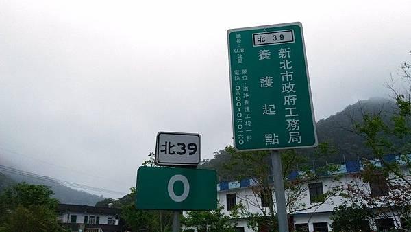 北39 01.jpg