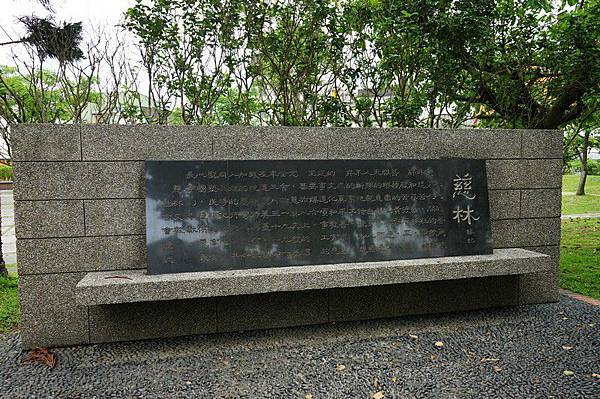 慈林紀念館 01.jpg