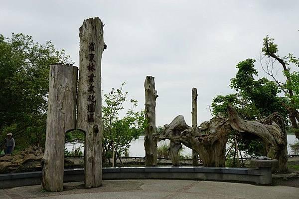 羅東林業文化園區 50.jpg