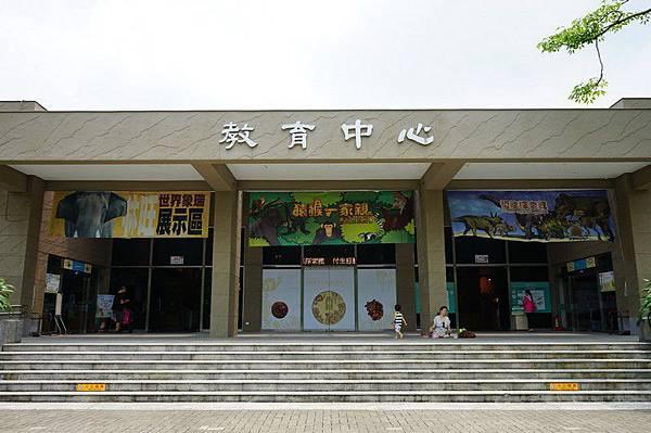 臺北市立動物園 74.jpg