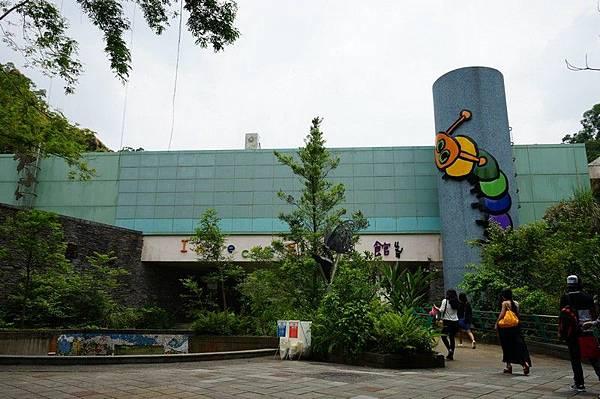 臺北市立動物園 162.jpg