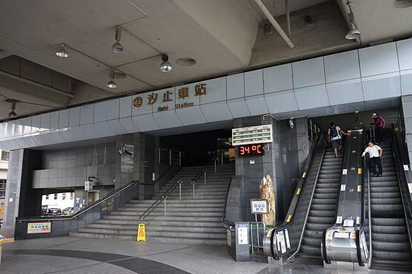 汐止車站 05.jpg