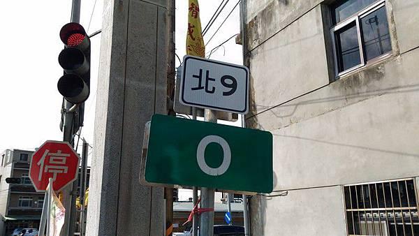 北9 02.jpg
