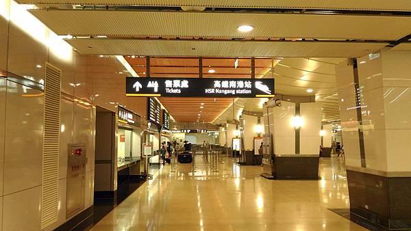 高鐵南港站 01.jpg