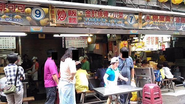 基隆廟口(7)阿媽的魯肉飯 01.jpg
