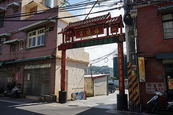 和平島渡船頭 02.jpg