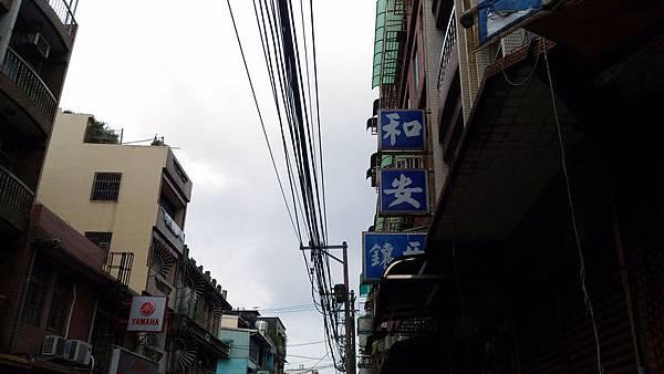 和平島街景 16.jpg