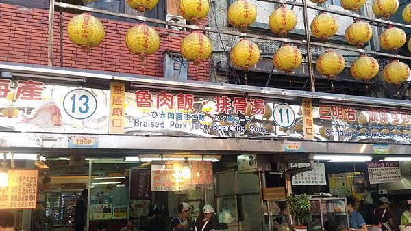 基隆廟口(11)魯肉飯排骨湯 06.jpg
