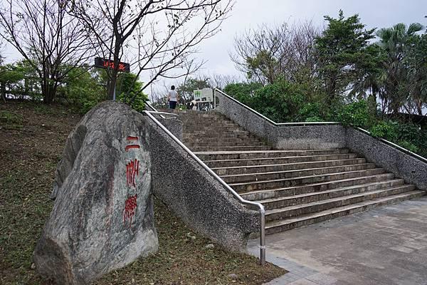 中正公園國民廣場 02.jpg