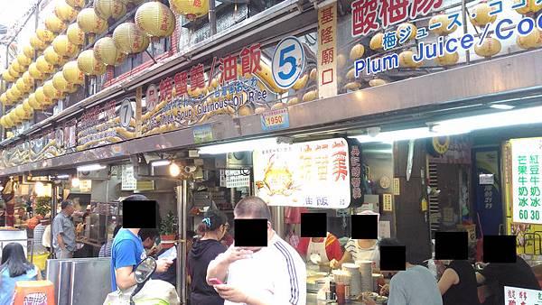 基隆廟口(5)吳記螃蟹焿 04.jpg