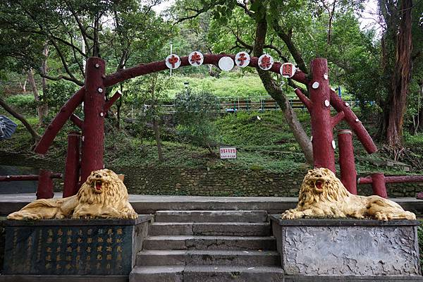 中正公園中央親子樂園 15.jpg