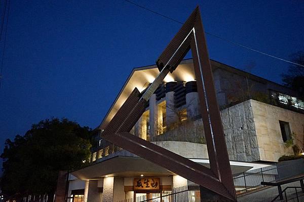 712 京都造形藝術大學 50.jpg