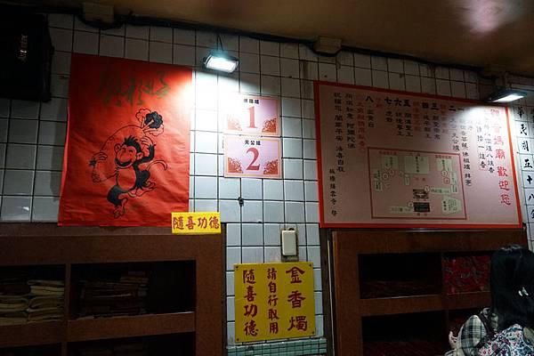 板橋接雲寺 19.jpg